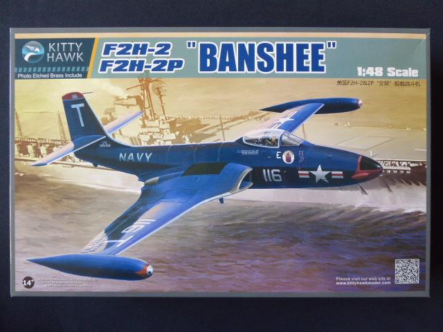 f2h-2-banshee-336